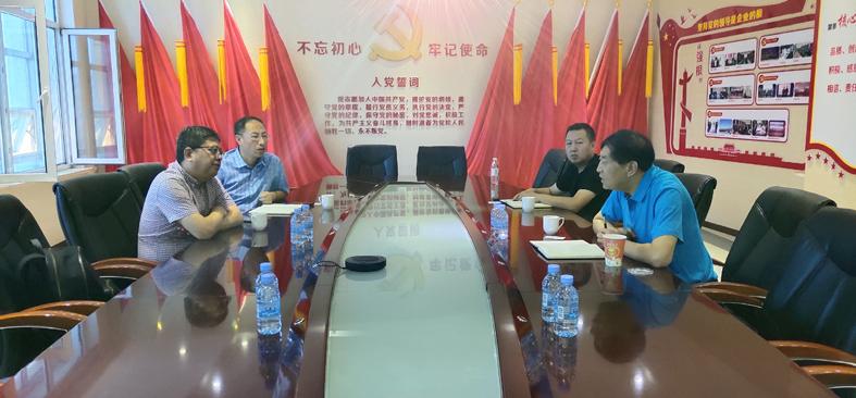 1会议室.jpg
