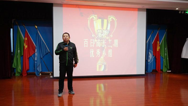 优秀学习小组 组长赵建伟发言3.jpg